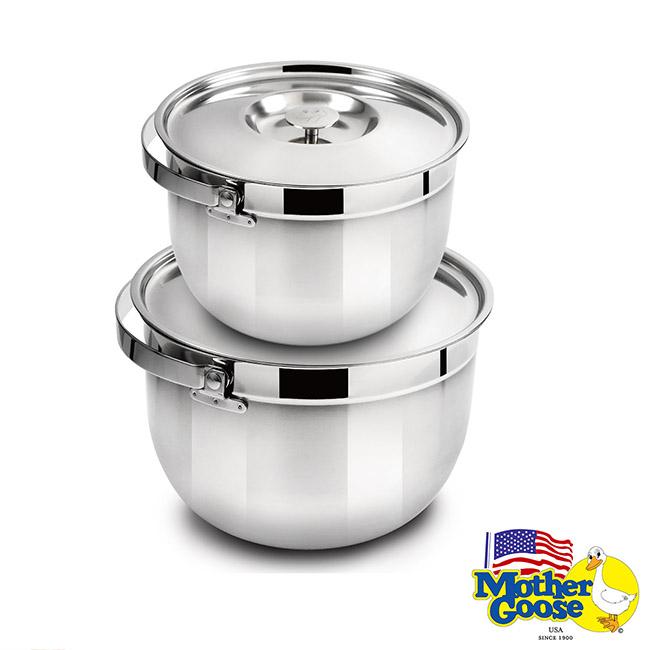 美國鵝媽媽 Mother Goose 金典316不鏽鋼二入調理鍋