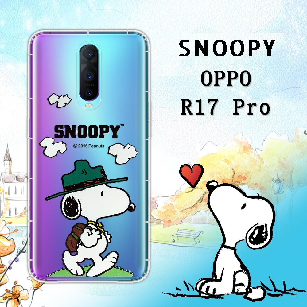 史努比/SNOOPY 正版授權 OPPO R17 Pro 漸層彩繪空壓手機殼(郊遊)