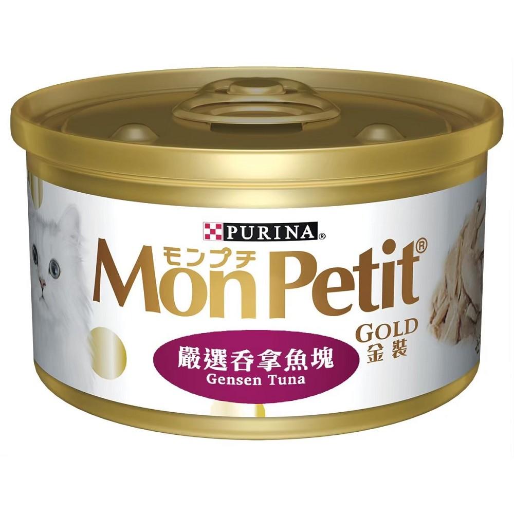 MonPetit 貓倍麗金罐 85g 48入 懷石鮪魚料理