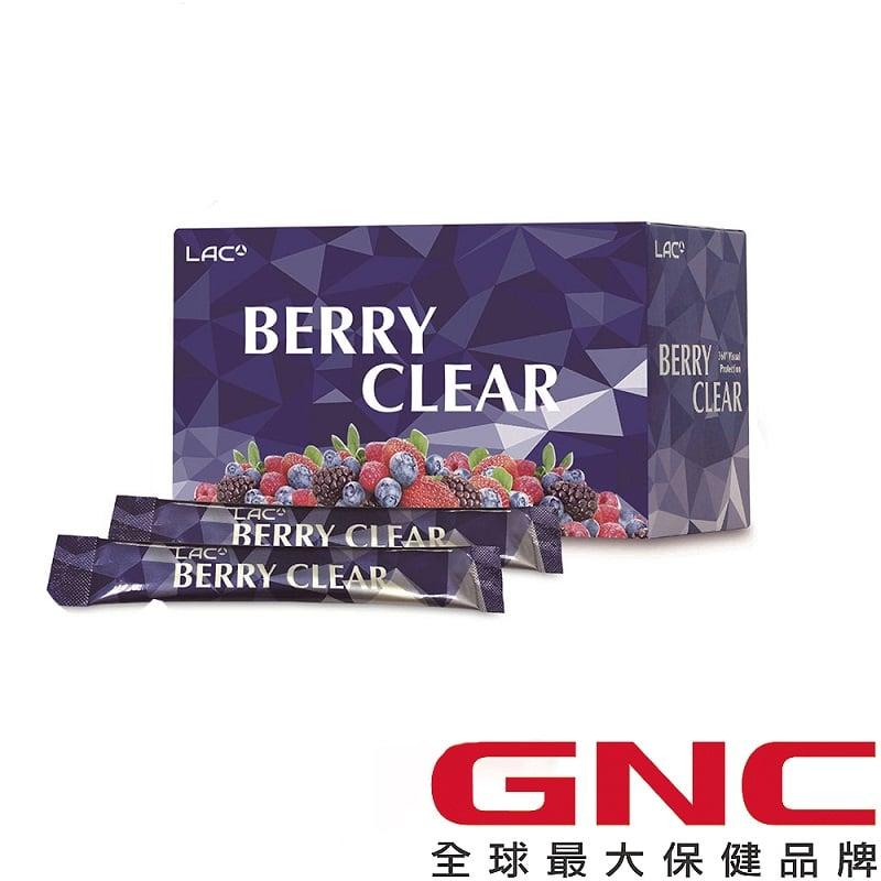 【GNC健安喜】LAC百立明粉末 30包/盒