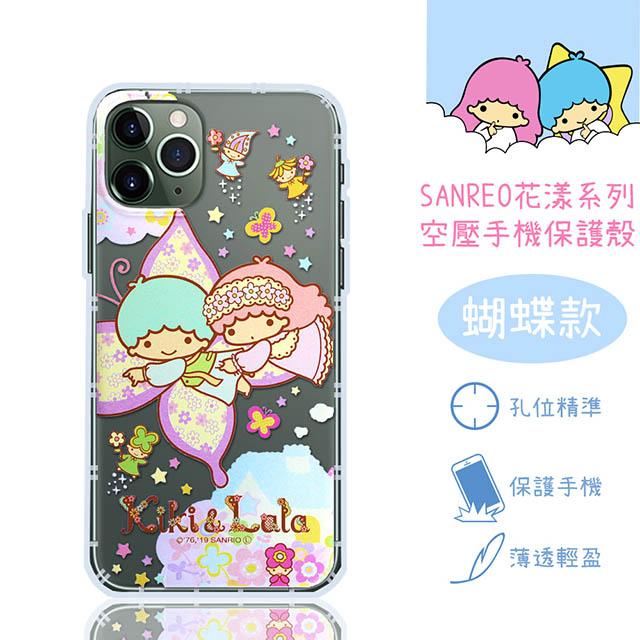 【雙子星】iPhone 11 Pro Max (6.5吋) 花漾系列 氣墊空壓 手機殼(蝴蝶)