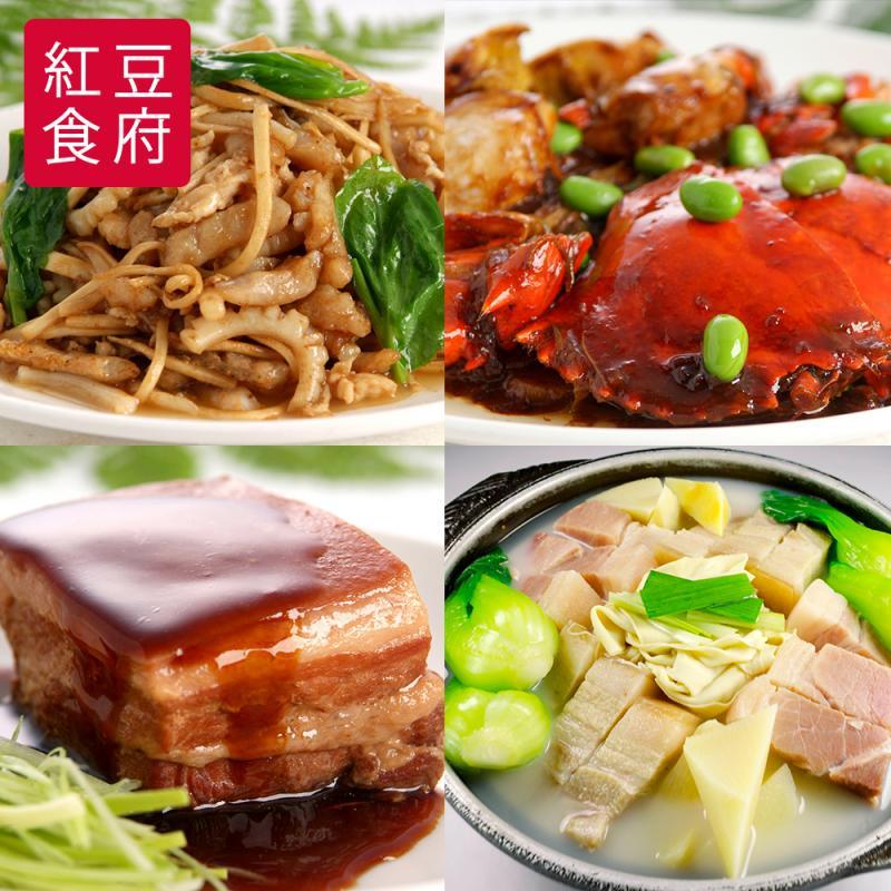 【紅豆食府】 4人精選套餐餐券