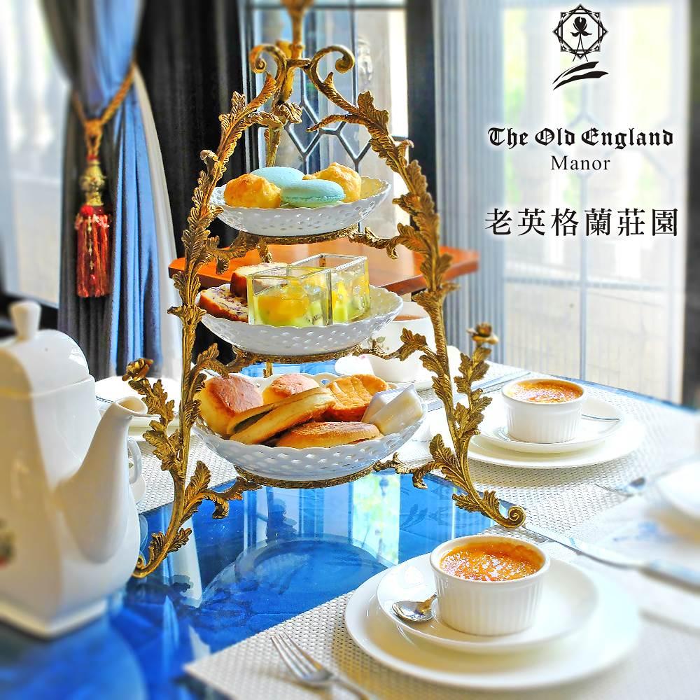 2張組↘【南投/清境】老英格蘭莊園-下午茶/晚餐通用券