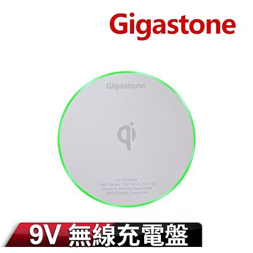 Gigastone立達 9V 急速無線充電盤 GA-9600-白色