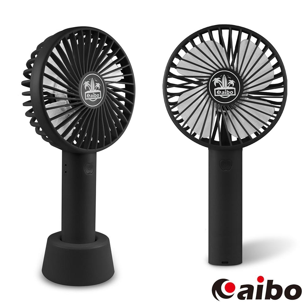aibo AB09 桌立/手持兩用 USB充電隨身風扇(可調速)-黑色
