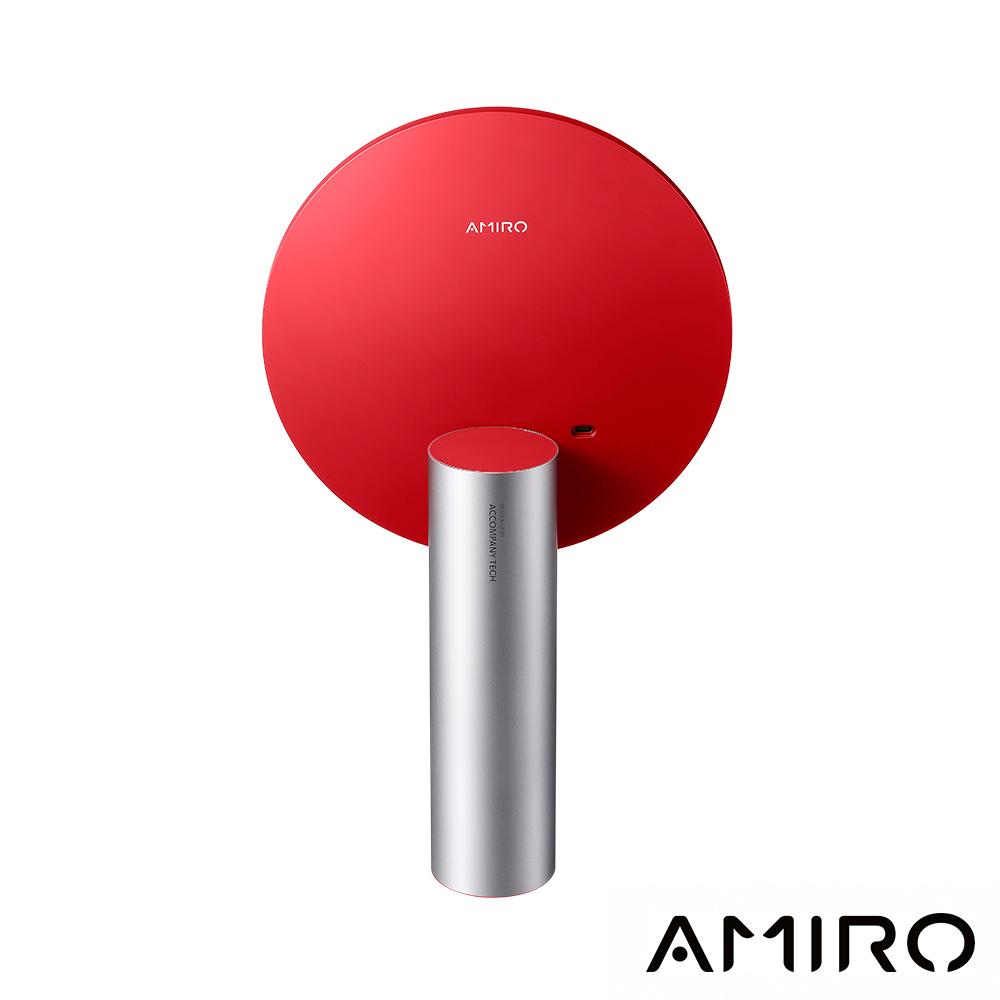 AMIRO O 系列 VINTAGE 限定高清日光 LED 化妝鏡復古版-絲絨紅