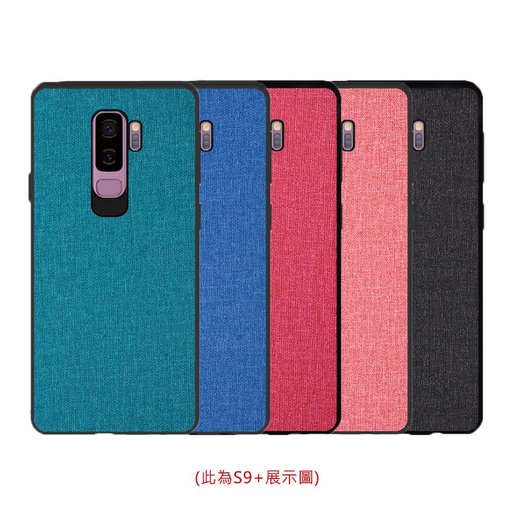 QinD SAMSUNG Galaxy Note 9 布藝保護套(青藍色)
