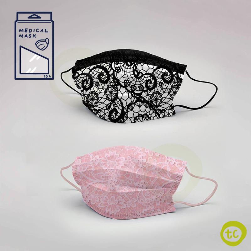 【台衛】雙鋼印口罩 蕾絲款〈黑+粉〉共2盒 (10入/盒)