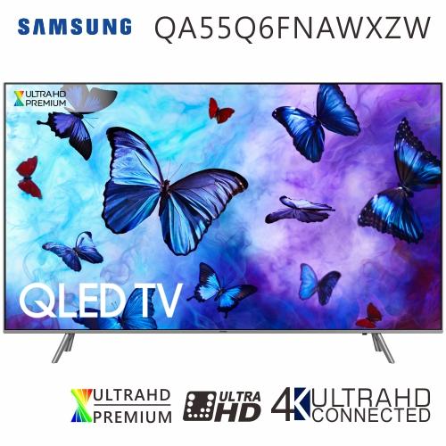 【送基本安裝+海爾藍牙聲霸組A3S+三洋空氣清淨機ABC-M5】SAMSUNG三星 55吋4K Smart QLED液晶電視(QA55Q6FNAWXZW)