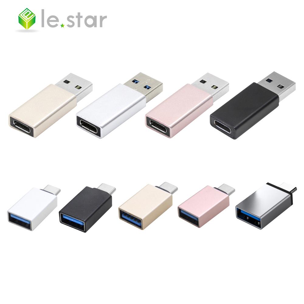 lestar USB3.0 轉 Type-C / Type-C 轉 USB3.0 OTG 轉接頭 - TypeC轉USB3.0深邃黑