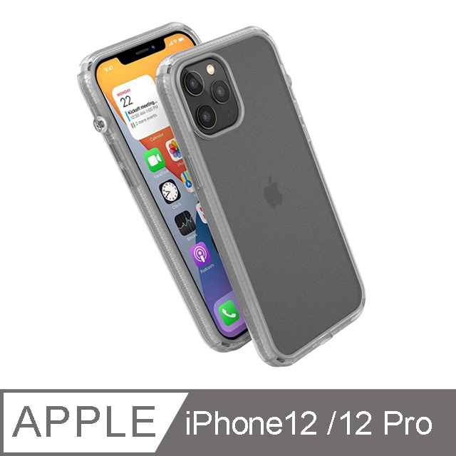 CATALYST iPhone12 /12 Pro (6.1吋) 防摔耐衝擊保護殼●磨砂透