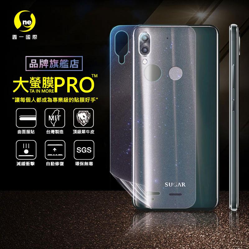 O-ONE旗艦店 大螢膜PRO SUGAR C13 手機背面包膜 鑽面款 台灣生產高規犀牛皮螢幕抗衝擊修復膜