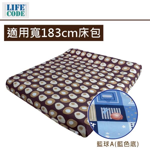 【LIFECODE】 INTEX充氣床專用雙層包覆式床包-適用寬183CM充氣床(籃球A藍色底)