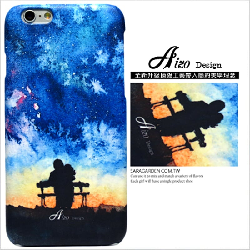【AIZO】客製化 手機殼 ASUS 華碩  Zenfone2 laser 5.5吋 ZE550KL 手繪 雲彩 情侶 保護殼 硬殼