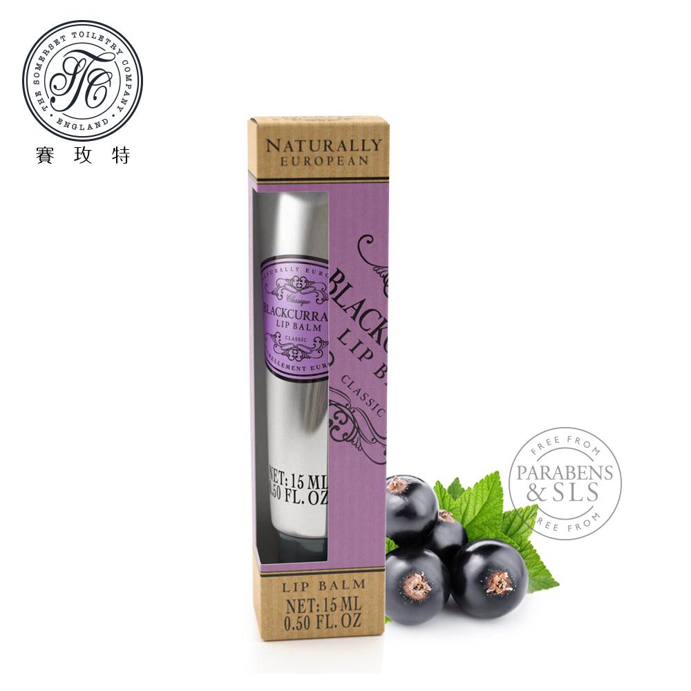 英國賽玫特Somerset自然歐洲乳油木護唇蜜15ml-黑醋栗X2