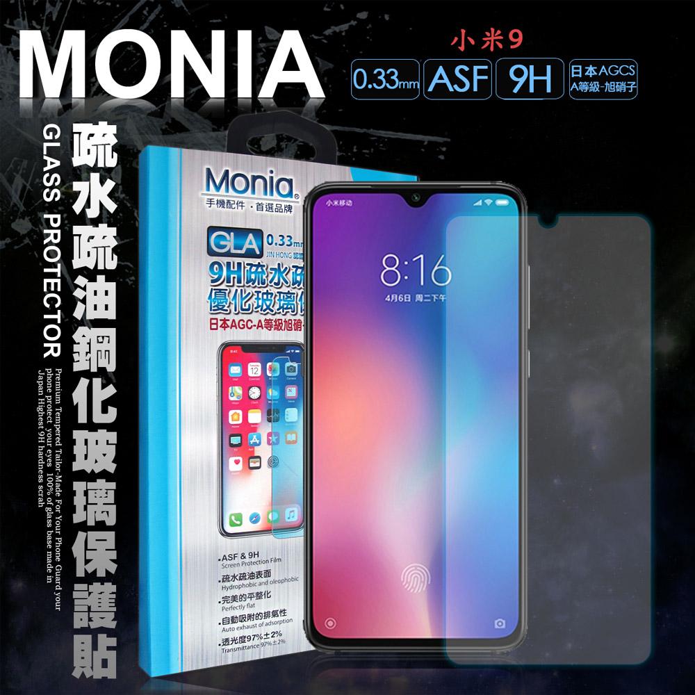 MONIA 小米9 日本頂級疏水疏油9H鋼化玻璃膜(非滿版)