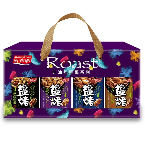【紅布朗】鹽烤堅果4入禮盒