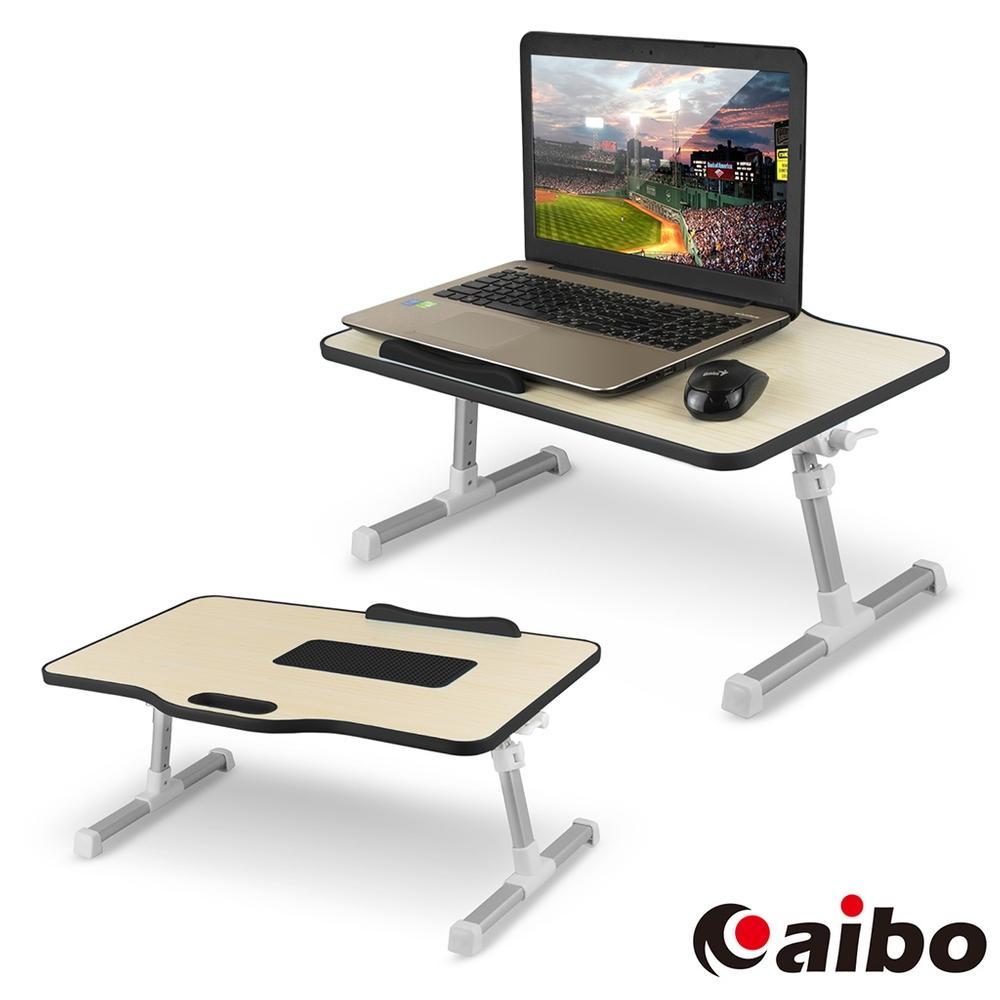 aibo 手提式多功能 NB散熱折疊電腦桌(LY-NB29)-黑色