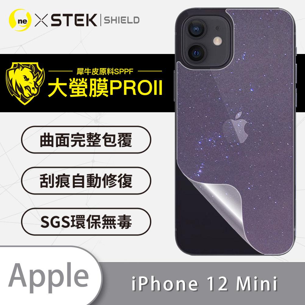 【大螢膜PRO】iPhone12 Mini 手機背面保護膜 閃亮鑽石款 超跑犀牛皮抗衝擊 MIT自動修復 防水防塵 SGS環保無毒 apple
