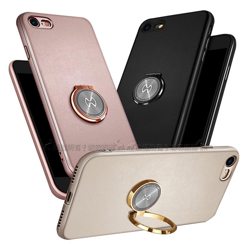 XUNDD iPhone 8/iPhone 7 奢華皮革指環扣支架手機殼(淺金)