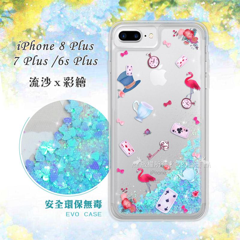 EVO iPhone 8 Plus / 7 Plus / 6s Plus 流沙彩繪保護手機殼(愛麗絲)