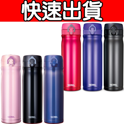 【THERMOS膳魔師 】保溫瓶500cc PA-500 (與JMY-500/JMY-501/JMY-502MR/JMY-503星巴克同款)PWP珠光粉