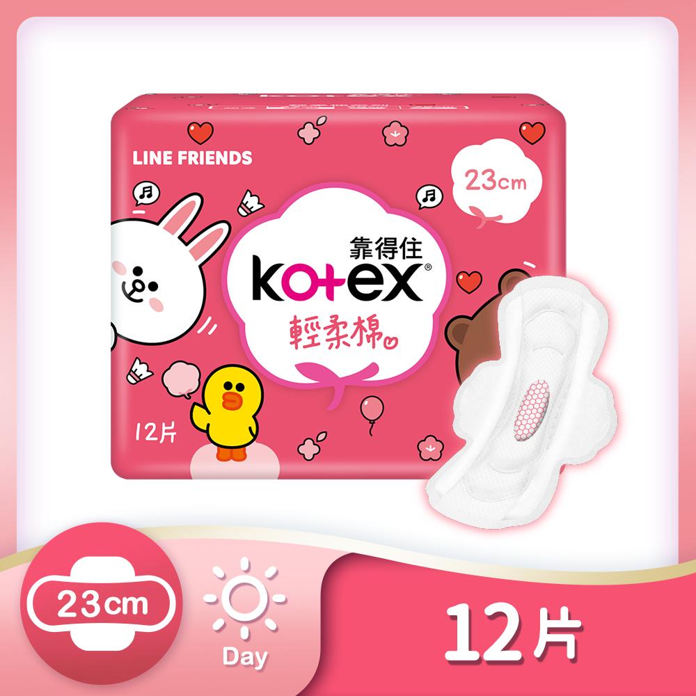《靠得住》溫柔宣言輕柔棉衛生棉-日用貼身23cm(12片x8包/組)(熊大兔兔款)