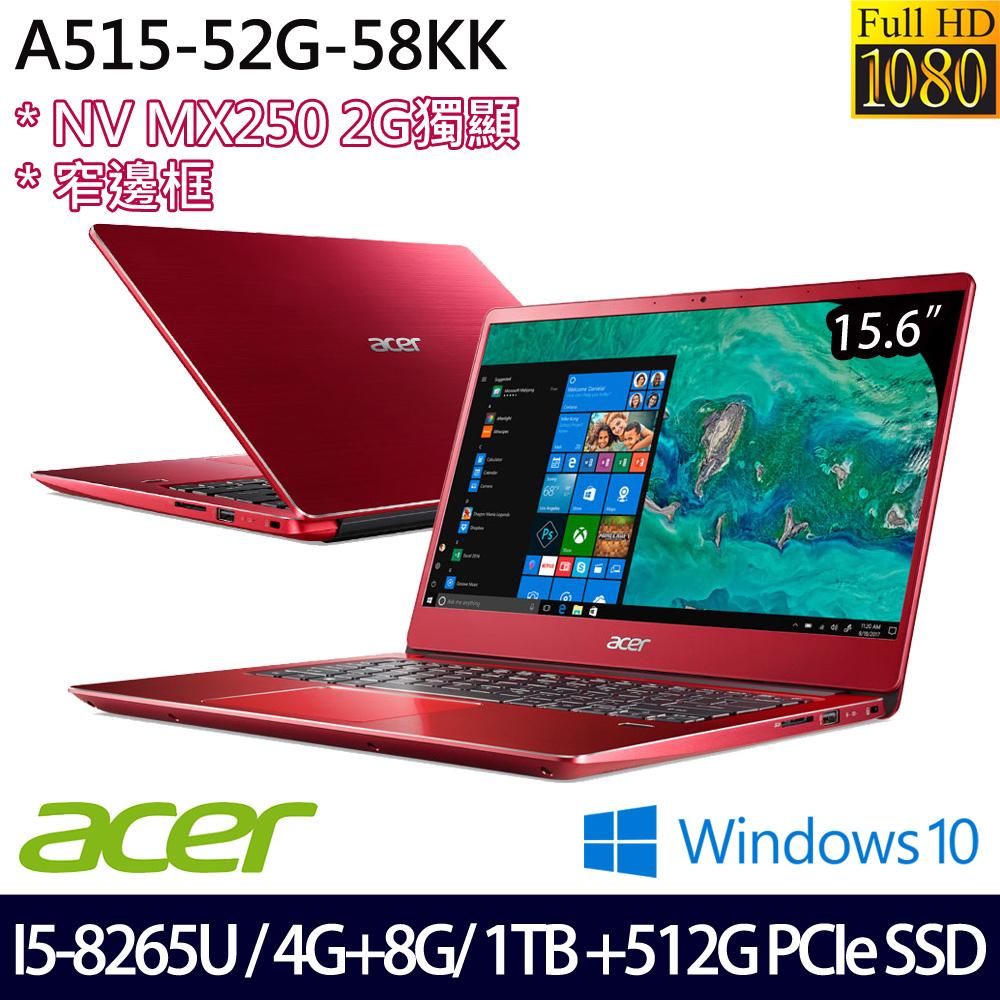 【全面升級】《Acer 宏碁》A515-52G-58KK(15.6吋FHD/i5-8265U/4G+8G/1T+512G PCIe SSD/MX250/兩年保)