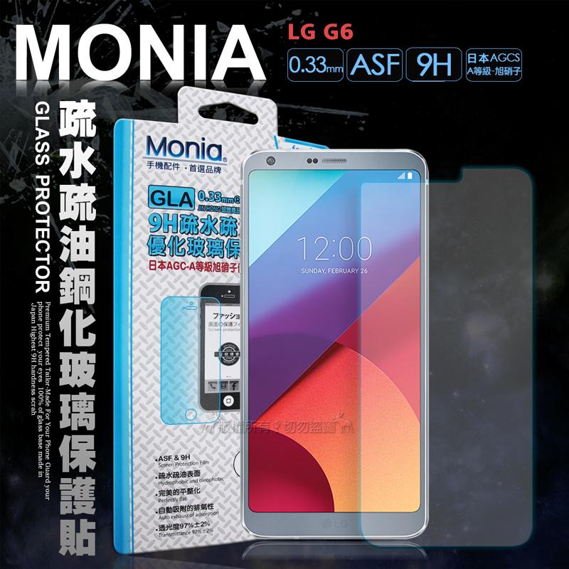 MONIA LG G6 / LGH870M 日本頂級疏水疏油9H鋼化玻璃膜 玻璃貼 (非滿版)