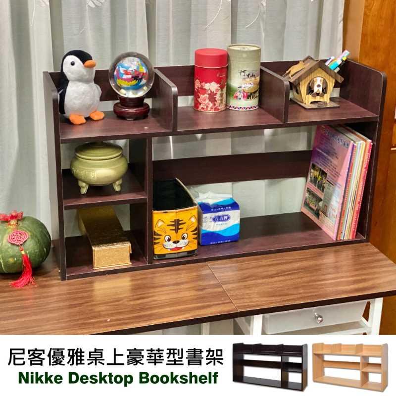 【尊爵家Monarch】尼客優雅雙層六格桌上豪華型書架80x20x45cm 台灣製 上架 桌上書架 小書架 置物架 書架 電腦桌 (胡桃色)