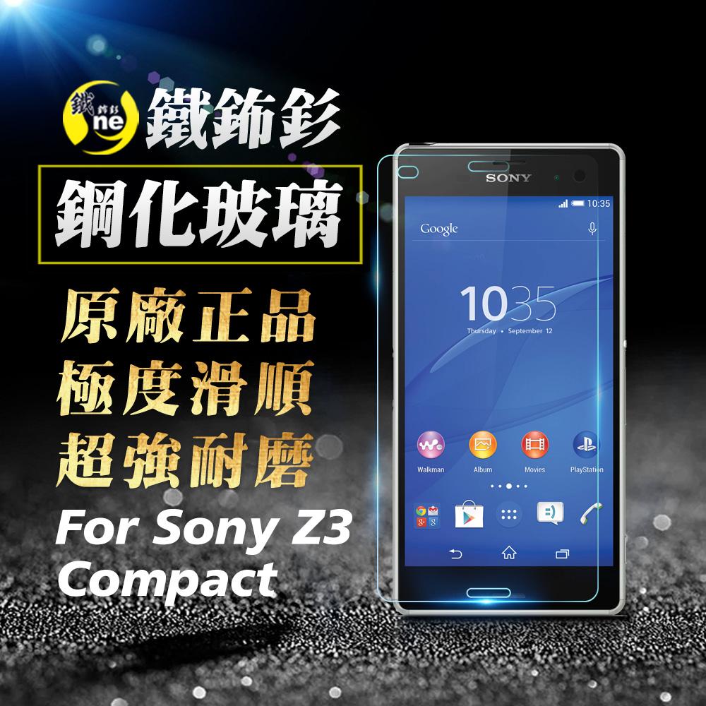 O-ONE旗艦店 鐵鈽釤鋼化膜 SONY Z3 Compact (D5833) 9H日本旭硝子超高清手機玻璃保護貼