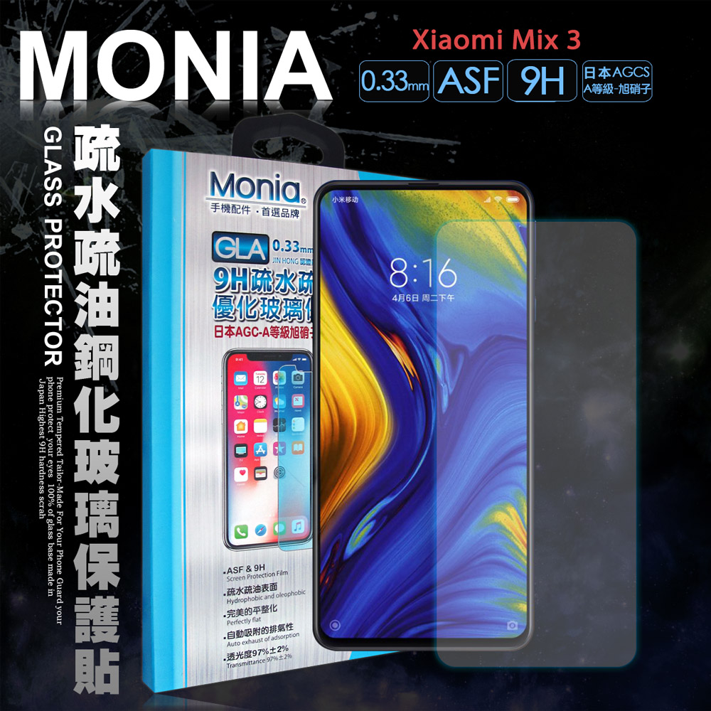 Monia 小米Mix 3 日本頂級疏水疏油9H鋼化玻璃膜(非滿版)