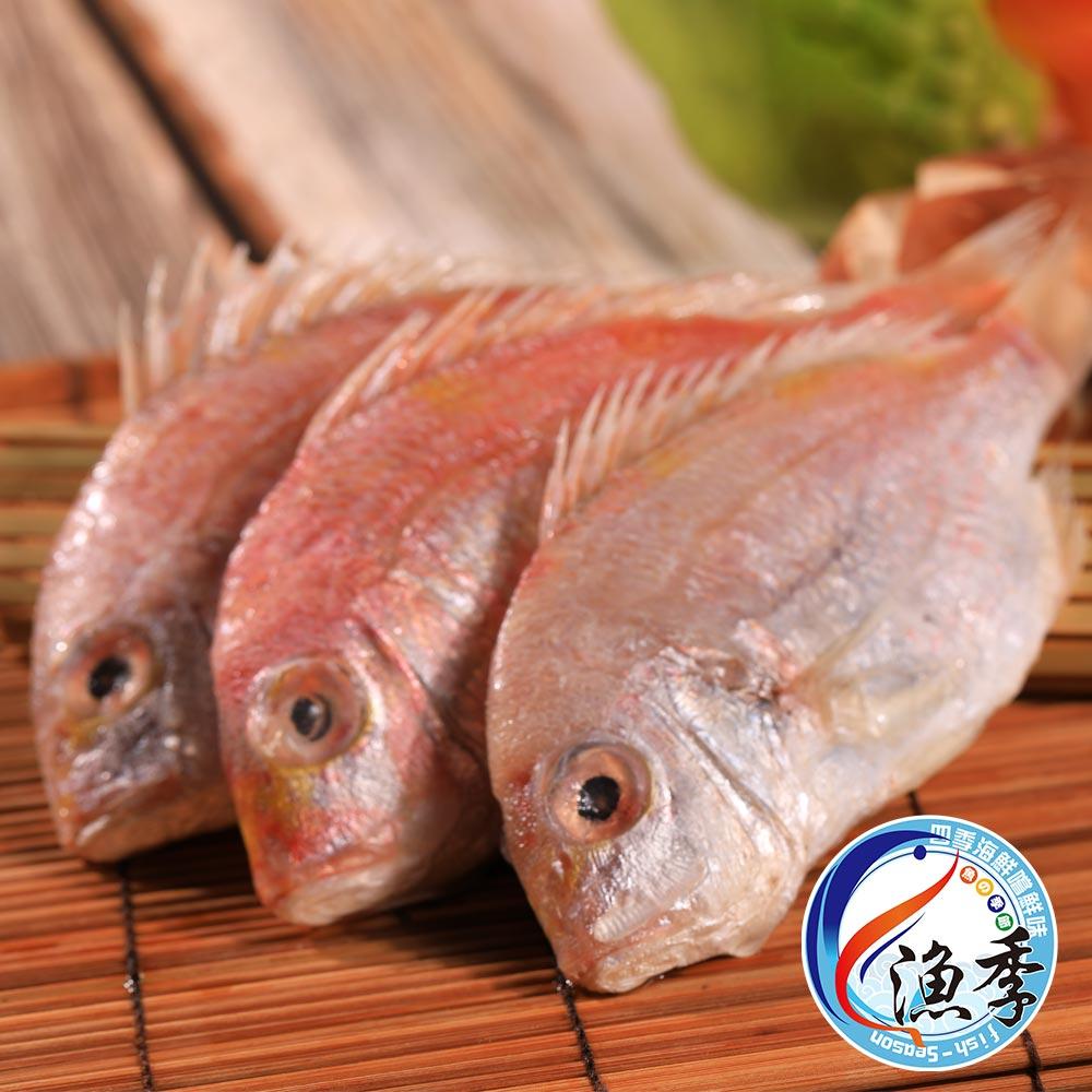 【漁季】東北角現流小赤鯮5包(500G±10%/包)