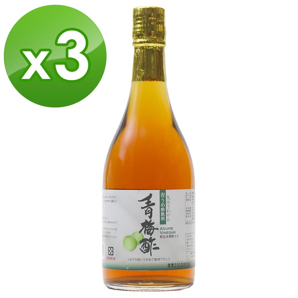 【庄分酢】日本青梅酢(500ml/瓶)x3瓶