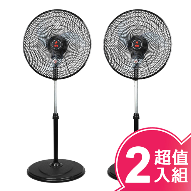 【勳風】16吋超循環立扇(超值2入組) HF-B1622