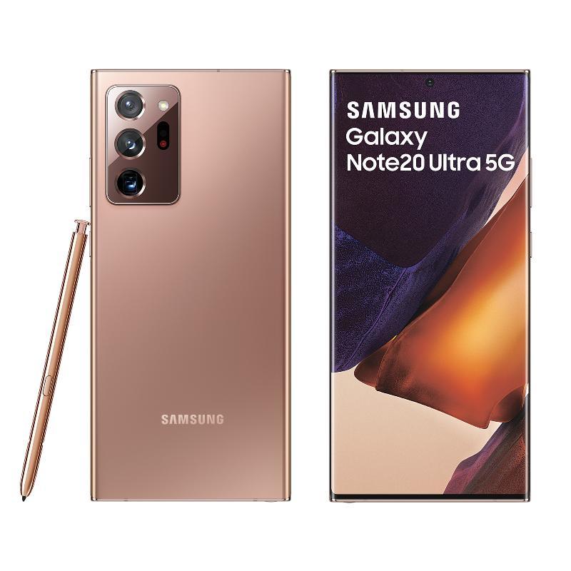 SAMSUNG Galaxy Note20 Ultra 5G 12G/256G【下殺75折 贈雙向閃電快充行動電源】