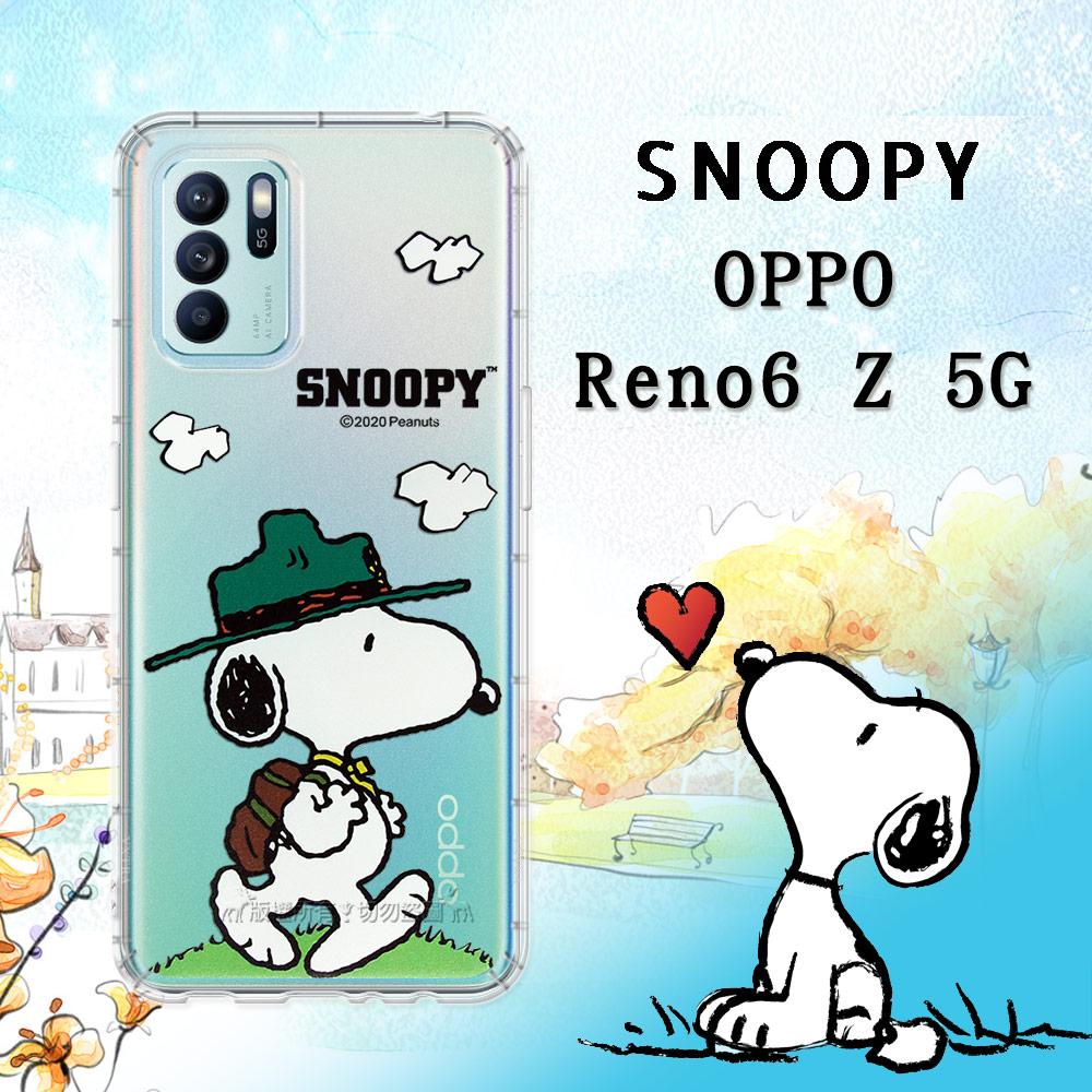 史努比/SNOOPY 正版授權 OPPO Reno6 Z 5G 漸層彩繪空壓手機殼(郊遊)