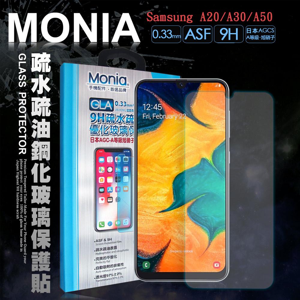 MONIA 三星 Samsung Galaxy A20/A30/A50 共用款 日本頂級疏水疏油9H鋼化玻璃膜(非滿版)