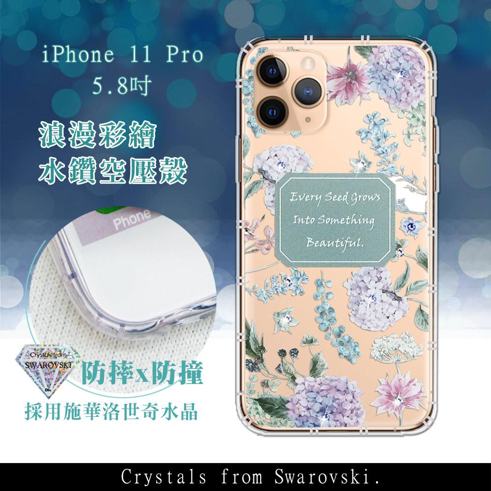 iPhone 11 Pro 5.8 吋 浪漫彩繪 水鑽空壓氣墊手機殼(幸福時刻)