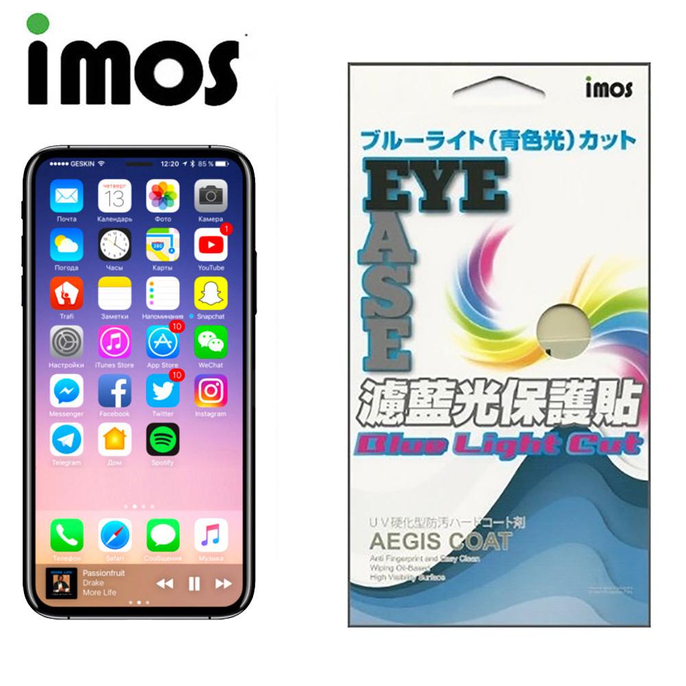 iMos APPLE iPhone X EyeEase 濾藍光 疏油疏水 螢幕保護貼