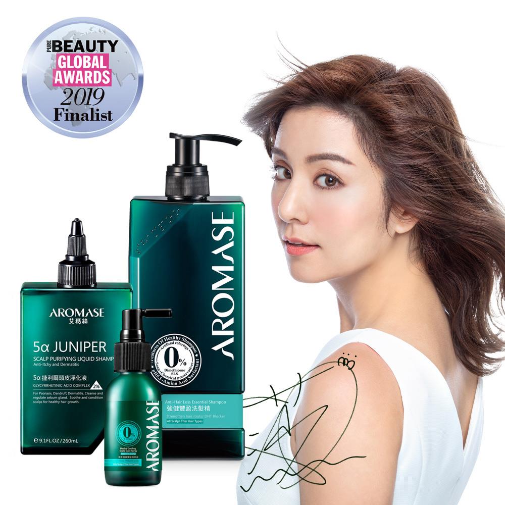 AROMASE艾瑪絲 頭皮強健養護3步驟組(淨化洗髮液+強健洗髮精+精華液)-小