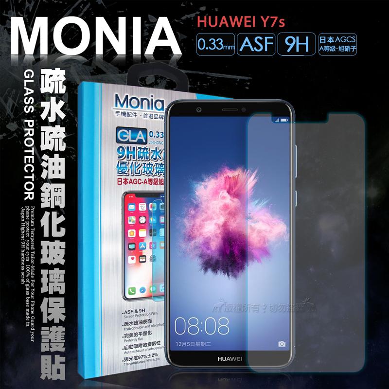 MONIA 華為 HUAWEI Y7s 日本頂級疏水疏油9H鋼化玻璃膜 玻璃貼(非滿版)
