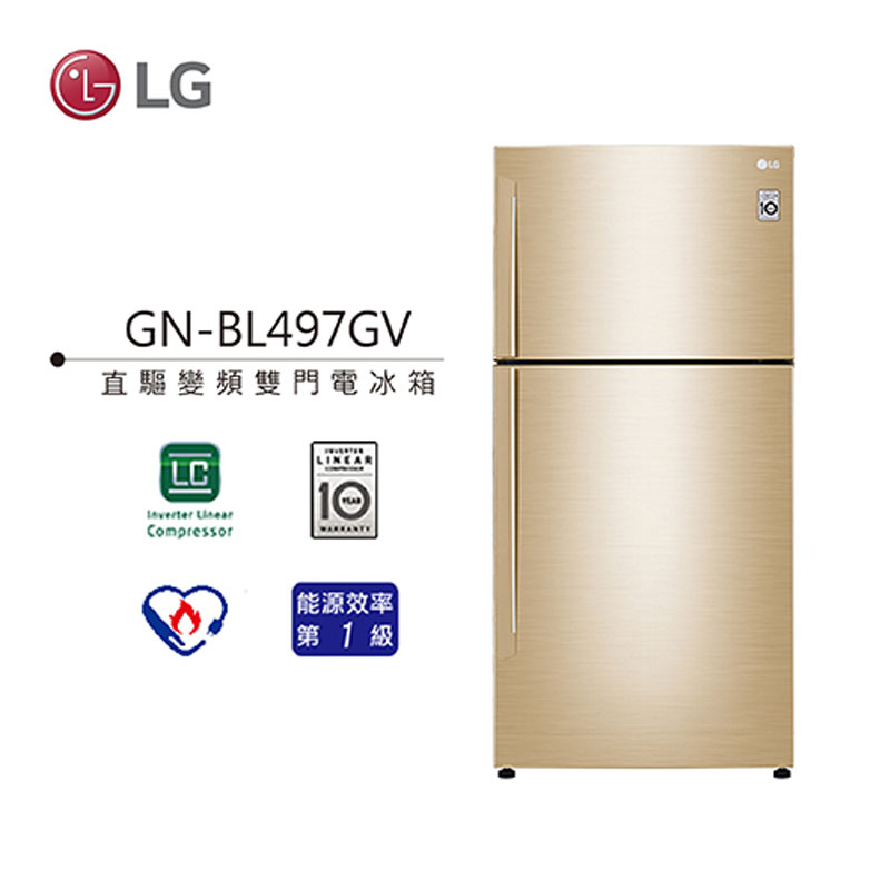 【LG 樂金】 2門電冰箱 GN-BL497GV 496公升 ★含基本運送+拆箱定位+回收舊機★