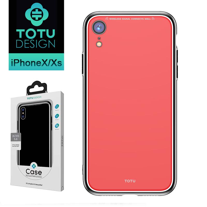 【TOTU台灣官方】 iPhoneX/XS手機殼 iX iXS 玻璃防摔殼 風範系列 紅色