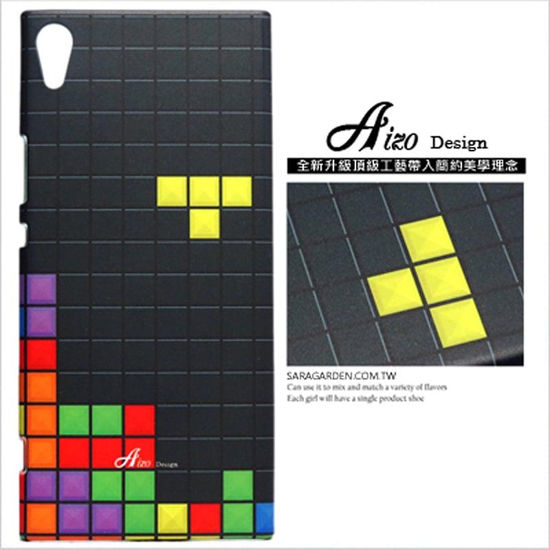 【AIZO】客製化 手機殼 SONY XA Ultra 俄羅斯方塊 保護殼 硬殼
