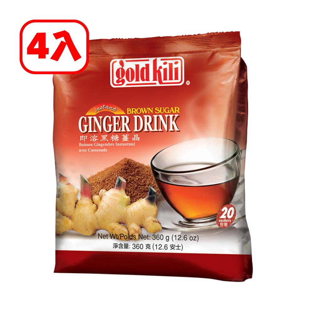 雙11組合【買一送一】金麒麟 gold kili即溶黑糖薑晶 18gx20入 x2袋(出貨共4袋)