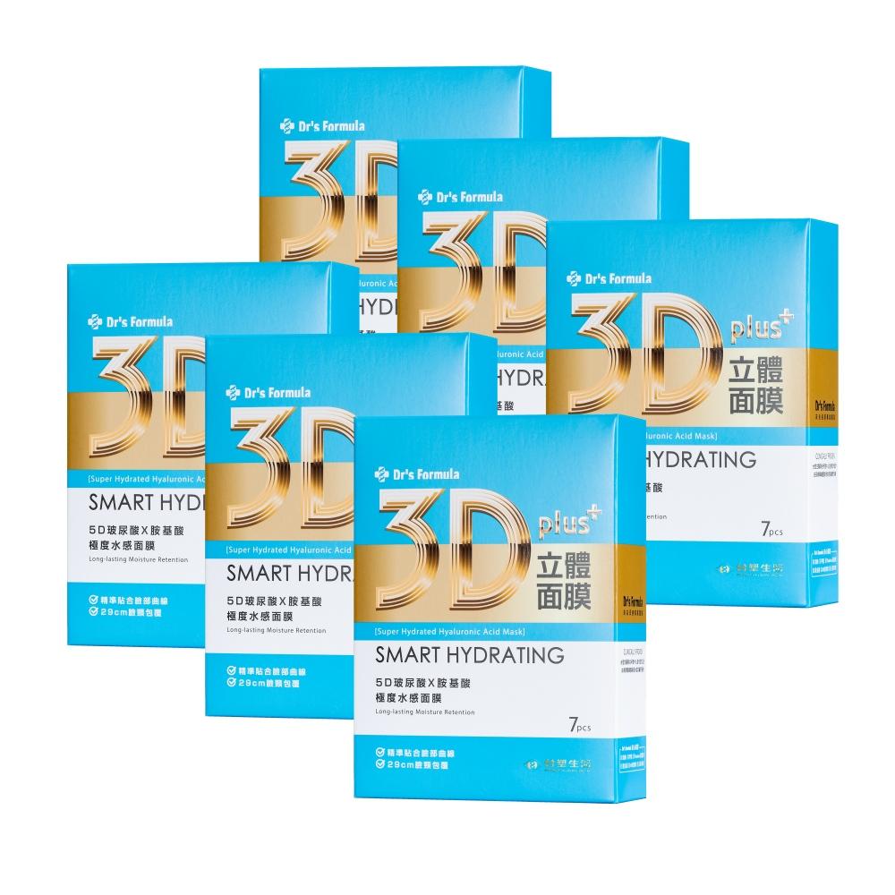 《台塑生醫》Dr's Formula 3D立體極度水感面膜(7片裝)*6盒入