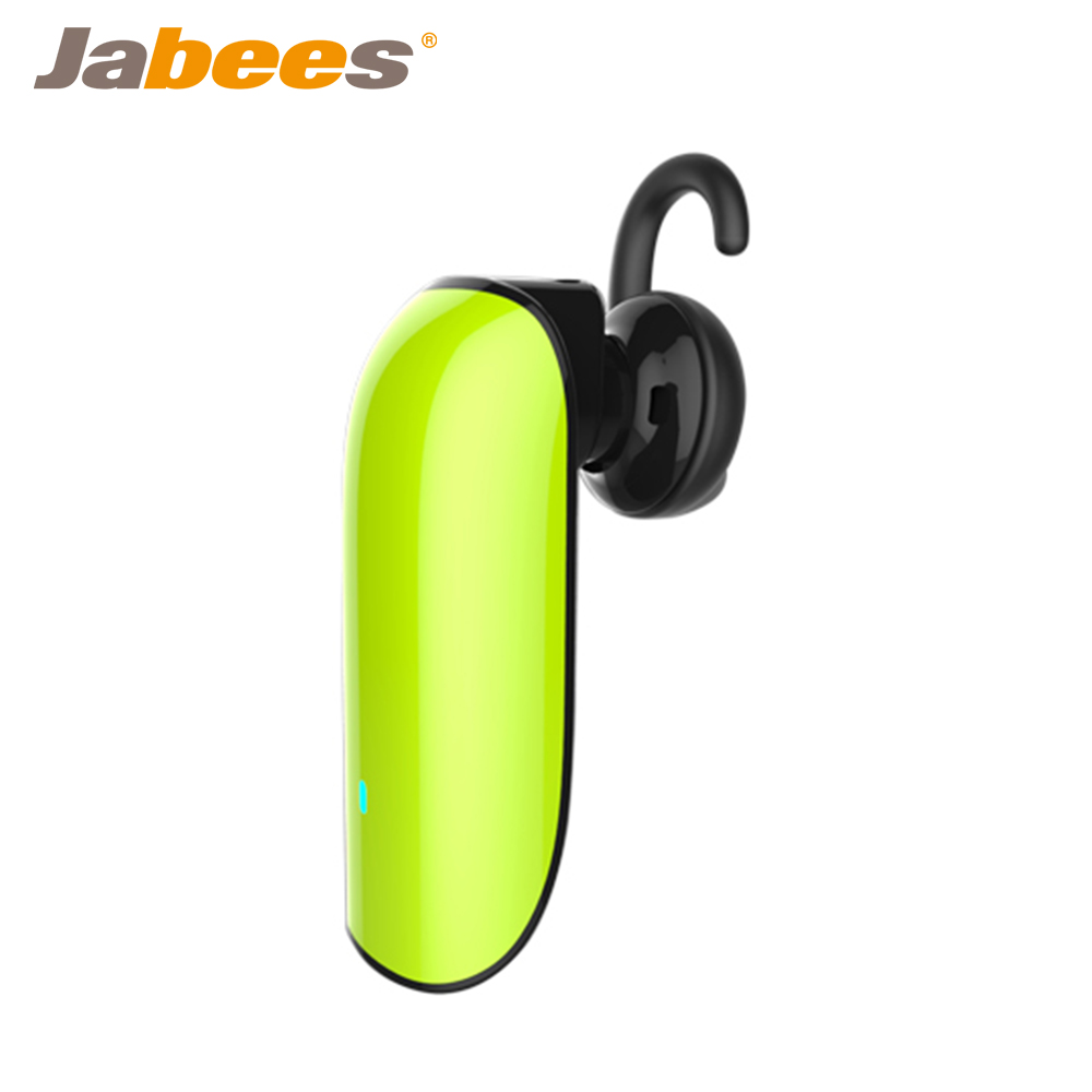 Jabees Beatles立體聲藍芽耳機 - 綠色