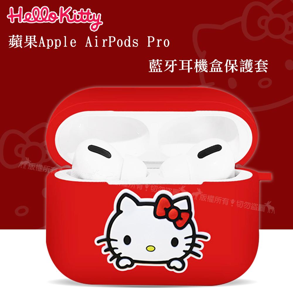 三麗鷗授權 Hello Kitty 蘋果Apple AirPods Pro 藍牙耳機盒保護套(凱蒂紅)