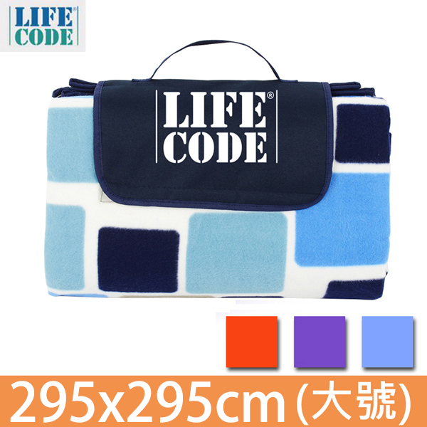 LIFECODE-絨布加厚野餐墊-夾2mm海綿+覆防水鋁膜(大號295x295cm)-藍格子